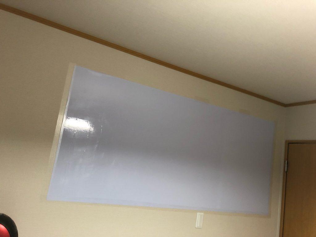 ホワイトボードシート クロスの壁 貼付け 画像 完成図
